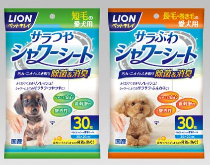 犬の花粉症対策グッズシャワーシート