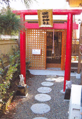 犬と行ける神社愛育神社(千葉県長生郡)